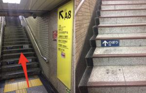 indicazioni per l'uscita dalla metro